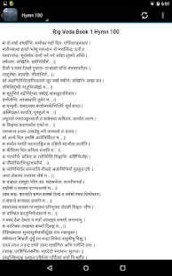 Rigveda - Vedic Scriptures- screenshot thumbnail