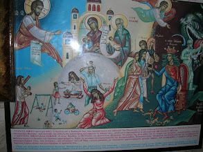 Photo: an icon at the monastery of St. Gerasimos of the Jordan