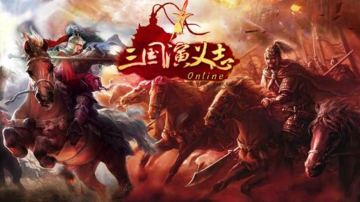 三国演义志-国际版-中文三国志英雄经典大战策略战争网络游戏