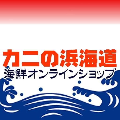 购物のカニの浜海道 LOGO-記事Game