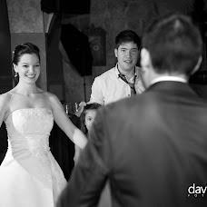Wedding photographer David Ortiz (DavidOrtiz). Photo of 18.12.2015
