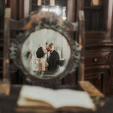 Wedding photographer Polina Rumyanceva (polinahecate2805). Photo of 06.11.2018
