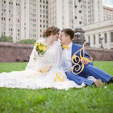 Wedding photographer Ilya Krasyukov (firax). Photo of 07.11.2016