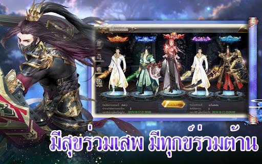 Sword of Love:u0e0au0e30u0e15u0e32u0e1fu0e49u0e32u0e25u0e34u0e02u0e34u0e15 screenshots 10