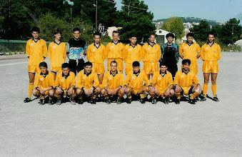 Photo: 1992-93 ΑΕΚ Α' Κατηγορία ΕΠΣ Κοζάνης