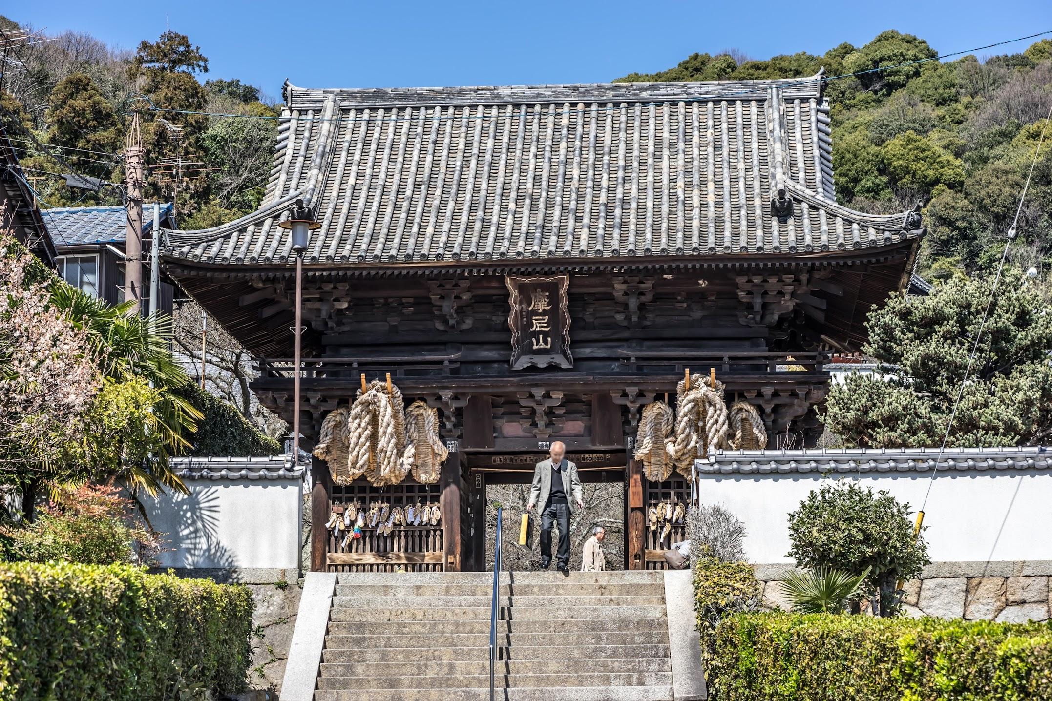 onomichi Saionji Temple1