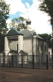 Володимірська церква, остання чверть XIX ст.