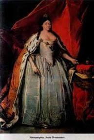 Російська імператриця Анна Іоанівна