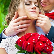 Wedding photographer Lyudmila Loy (LuSee). Photo of 12.08.2016