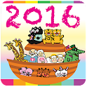2016台灣公眾假期年曆 Taiwan TW