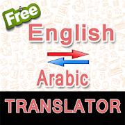 English to Arabic and Arabic to English Translator
