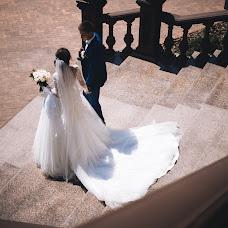 Wedding photographer Anna Arkhipova (arhipova). Photo of 07.08.2018