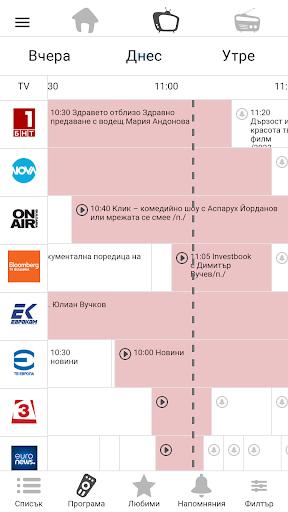 Net1 PocketTV screenshot 4