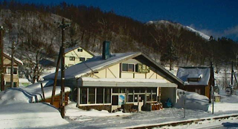 Hirafu Station Guest House (Eki no Yado Hirafu)