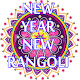 New Year New Rangoli 2019 for Android