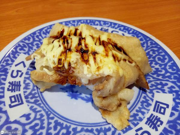 藏壽司くら寿司KURA SUSHI   人氣好評平價迴轉壽司 新鮮多樣化 土藏造型街邊店