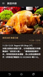 Regent Galleria - náhled