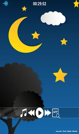 Lullaby - Sleep Songs 5.0 screenshots 1