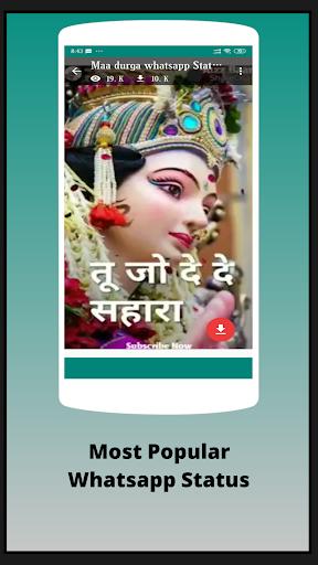 Maa Durga video status screenshot 6