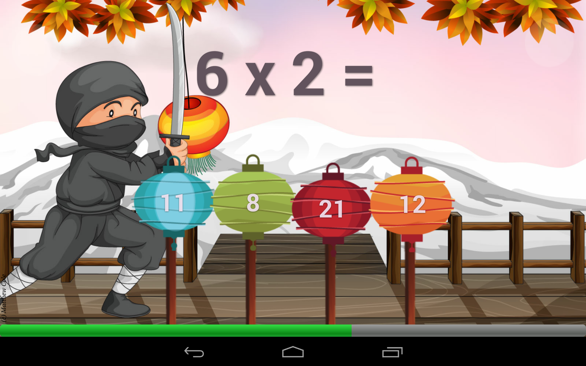 Times Tables Game (free) screenshot #8