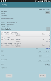 Download MPOS for Windows Phone apk screenshot 4