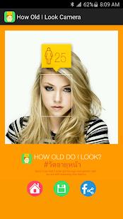 How Old Do I Look Camera screenshot