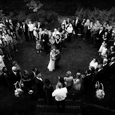 Wedding photographer Magdalena Korzeń (korze). Photo of 28.06.2018