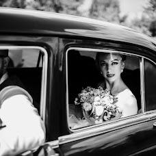 Wedding photographer Anna Gelevan (anlu). Photo of 04.06.2018