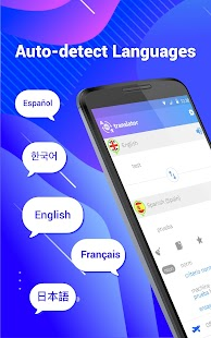 Translate Pro Screenshot