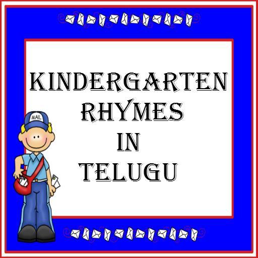 Kindergarten Rhymes in Telugu