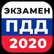 Билеты ПДД 2020 и Экзамен ПДД Download on Windows
