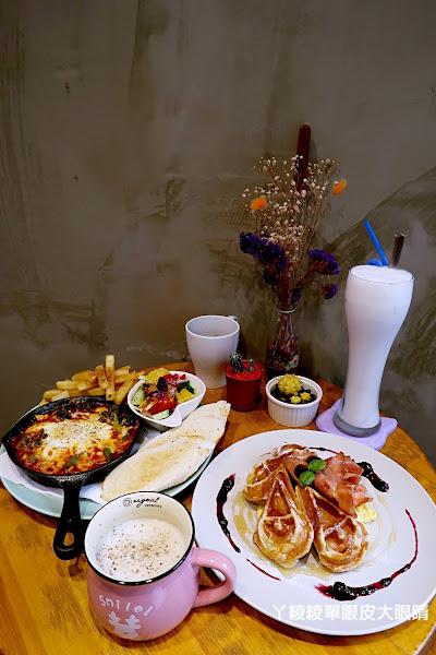 新竹早午餐推薦About Cafe,也有特色鬆餅跟下午茶