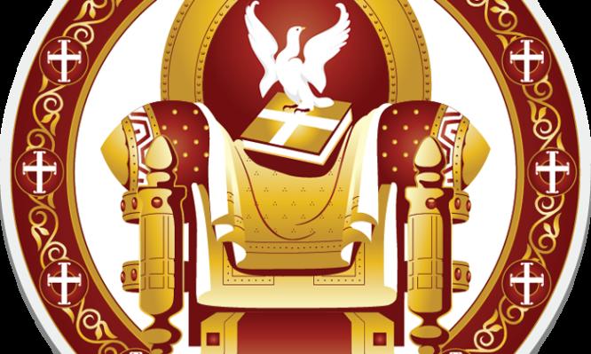 holyandgreat_logo-666x399.png