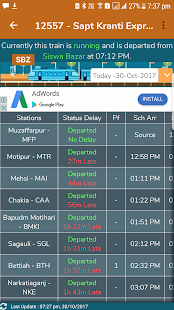 Running Train Status- screenshot thumbnail