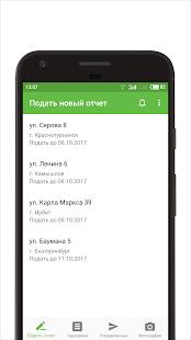 ОКО-Капремонта - náhled
