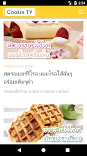 CookinTV - náhled