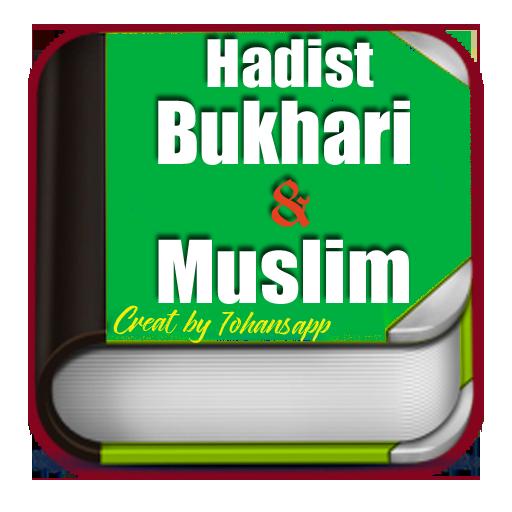 Hadist Shohih Bukhari Muslim