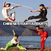 Chinese Martial Arts Magazine