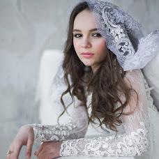 Wedding photographer Marina Chuveeva (VeeV). Photo of 03.05.2017