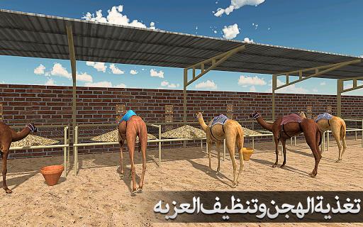 Markad Racing 2020 1.2 screenshots 3