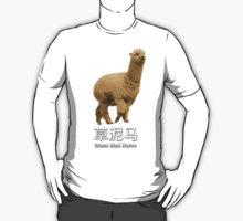 Photo: T恤~~ #七一草泥马节