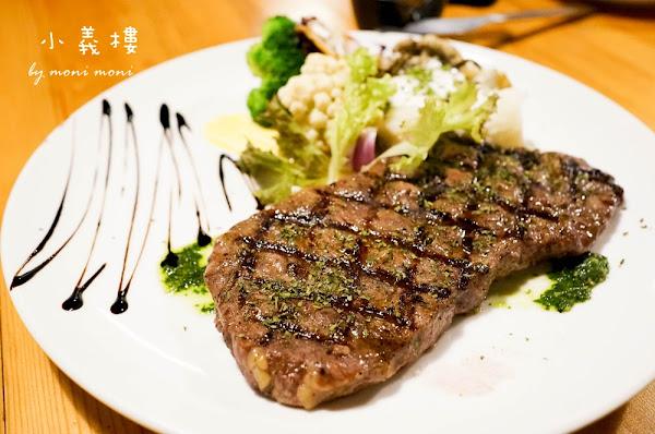 高雄小義樓-是泰非泰;是義也非義,顛覆你味蕾的創意泰式義大利餐酒館!