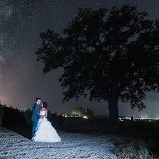 Fotografo di matrimoni Raul Gori (RaulGoriFoto). Foto del 05.09.2018