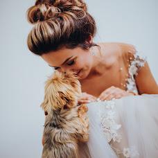 Wedding photographer Anastasiya Antonovich (stasytony). Photo of 04.10.2018