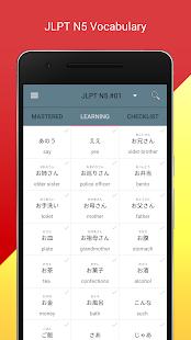 JLPT N5 Vocab (+ Lockscreen) - náhled