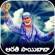 Sai baba Aartis Telugu