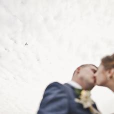 Wedding photographer Volodimir Yakimchuk (HappyMoments). Photo of 27.01.2018