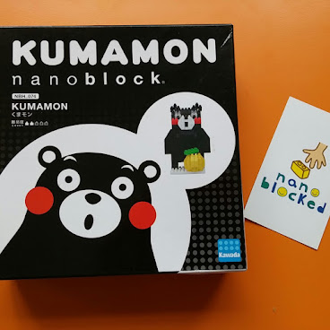 Nanoblock NBH-074 Kumamon 熊本熊