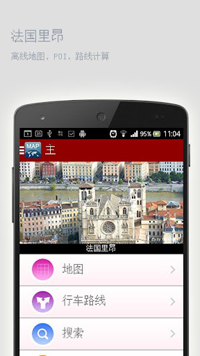 XE Currency Pro v3.2.2 付費版+已解鎖-Android 軟體下載-Android 遊戲 ...