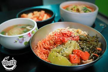 大長今韓式蔬食料理(胤茹坊)